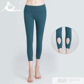 新款春夏瑜伽褲女緊身高腰蜜桃臀長褲運動褲提臀高彈力緊身瑜珈褲 韓慕精品