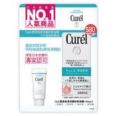 Curel珂潤潤浸保濕深層卸粧凝露1+1組【康是美】