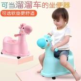大號兒童坐便器女寶寶馬桶幼兒小孩嬰兒男孩專用便盆尿桶女孩尿盆ATF 艾瑞斯居家生活