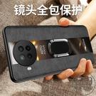 紅米note9pro手機殼紅米note9保護套小米noto9鏡頭全包redmi硅膠【輕派工作室】