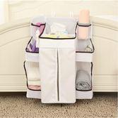 寶寶牆掛式衣物儲物袋家居大容量懸掛式尿布收納袋 嬰兒床頭掛袋