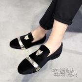 夏季透氣休閒豆豆鞋男樂福鞋韓版社會英倫皮鞋男士個性潮鞋子百搭 衣櫥秘密