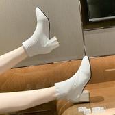 網紅瘦瘦靴女2020新款高跟短靴方頭粗跟套筒馬丁靴針織彈力襪靴子 萬聖節