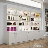 展示櫃 化妝品展示櫃 簡約現代美容院展櫃藥店貨架隔斷貨櫃產品商品陳列櫃  榮耀3c