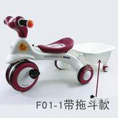 兒童三輪車米藍圖兒童三輪車腳踏車大號1-2-3-6周歲男孩女孩寶寶小孩自行車XW(七夕禮物)