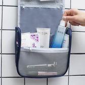 ✭米菈 館✭~M115 ~卡通旅行懸掛式收納包洗漱多用途大容量保養品旅遊出國盥洗包防水
