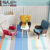 寶寶沙發可愛小沙發單人 迷你看書閱讀椅 幼兒園懶人兒童沙發椅子 igo 范思蓮恩
