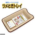【寵物王國】日本MARUKAN-碟型地毯貓抓板CT-193