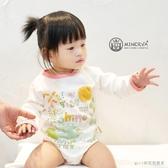 Minerva米諾娃 | 【鄉村girl系列】長袖包屁衣-girl印花