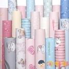 壁紙自粘臥室溫馨家用兒童房裝飾寢室防水貼紙【淘嘟嘟】