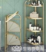 輕奢免安裝折疊衛生間置物架浴室三角架落地式廁所洗手間收納架子 NMS樂事館新品
