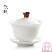 單個白瓷全三才杯功夫茶具碗茶杯泡茶碗陶瓷【匯美優品】