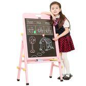 兒童實木畫板畫架雙面磁性小黑板支架式家用可升降白板畫畫寫字板  無糖工作室