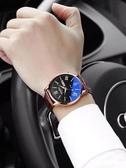 手錶 星空抖音同款刻字男士手表男學生潮流新概念韓版簡約全自動機械表 歐歐