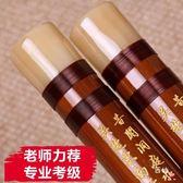 笛子初學演奏竹笛樂器送專業笛膜成人兒童學習橫笛曲笛xw 全館免運
