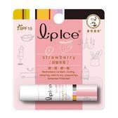 曼秀雷敦 LipIce潤唇膏-草莓味 SPF15 3.5g
