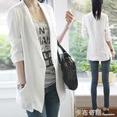 韓版寬鬆休閒中長款棉麻小西裝時尚修身顯瘦小西服外套女春秋 卡布奇諾