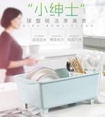 廚房放碗櫃塑料帶蓋瀝水碗架碗筷收納箱放餐具碗筷收納盒碗盤架子   汪喵百貨