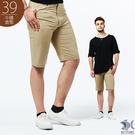 【NST Jeans】一秒出門! 好穿搭卡其純棉短褲(中腰) 390(9468)