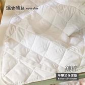 平單式 舖棉保潔墊 / 特大雙人 6X7尺 -防污透氣 - 台灣製造 - 溫馨時刻1/3