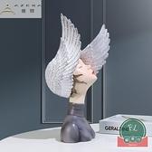 北歐客廳藝術擺件家居飾品桌面軟裝擺設現代簡約創意【福喜行】