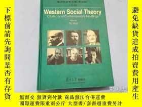 二手書博民逛書店西方社會學文選罕見16開(英文版)(Western Social