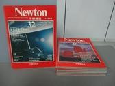 【書寶二手書T8/雜誌期刊_RHV】牛頓_32~40期間缺38_共8本合售_洛克威 爾國際公司