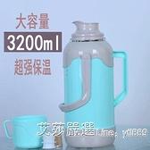家用熱水瓶塑料暖壺皮學生 開水瓶大號玻璃保溫壺加厚外殼茶瓶 【全館免運】
