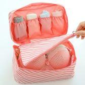 旅行內衣收納包布藝新款便攜學生旅游內褲襪子整理出差旅行收納袋