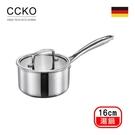 CCKO-不銹鋼不沾鍋湯鍋平底鍋(附蓋1...