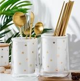 北歐星星筷子簍家用陶瓷筷籠叉勺收納盒廚房筷筒高硼矽玻璃瀝水架 極簡雜貨