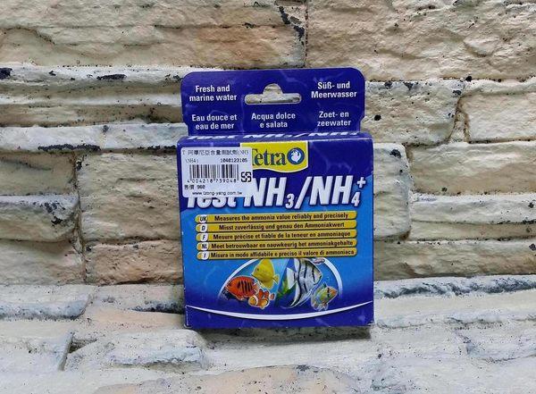 【西高地水族坊】德國Tetra 阿摩尼亞含量測試液(NH3/NH4) 10ml*3