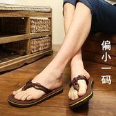夏季新款男士人字拖鞋時尚潮流夾腳休閒防滑 DN6872【VIKI菈菈】