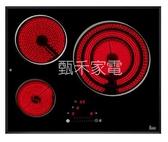 【甄禾家電】德國TECA TRS 635 60 公分三口電陶爐