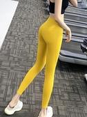 健身女孩秋冬新款速干褲女蜜桃提臀緊身顯瘦運動褲高腰跑步瑜伽褲 【雙十二下殺】