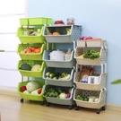 廚房置物架落地式用品家用大全夾縫放蔬菜籃子菜筐玩具收納架神器