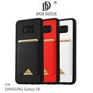 【愛瘋潮】DUX DUCIS SAMSUNG Galaxy S8 / S8+ S8 Plus POCARD 後卡殼