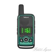 Talkpod/拓朋迷你對講機兒童小型對講器戶外機50公里無線講機餐廳HM 范思蓮恩