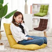 【雙十二】秒殺懶人沙發榻榻米日式單人沙發床宿舍床上靠背椅子可折疊休閑懶人椅gogo購