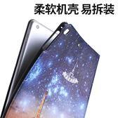 新款iPad保護套蘋果9.7英寸wlan平板電腦硅膠a1822新版pad7殼『櫻花小屋』