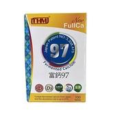 康富生技~Full Ca富鈣97加強錠100錠/罐