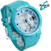 Baby-G BGA-250-2A 霓虹照明 海洋風格運動計時女錶 防水手錶 綠 BGA-250-2ADR CASIO卡西歐