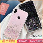 星空銀箔 HUAWEI Nova 3 3i 3e 4 4e Y9 2019 手機殼 滴膠 華為 nova4e 保護套 防摔 抗震 手機殼 保護殼 軟殼