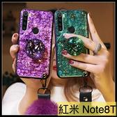 【萌萌噠】Xiaomi 紅米 Note8T 祖母綠極光紫鉑金閃粉大理石 水鑽支架毛球 全包軟殼 手機殼 手機套