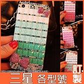三星 Note20 S21 ultra A42 M12 A32 A52 S20 Note10 A51 手機殼 漸變雙蝴蝶結 水鑽殼 訂製