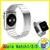 Apple Watch 1 2 3 不鏽鋼錶帶 鏈帶 替換錶帶 蘋果錶帶 iwatch 錶鍊帶 更換錶帶