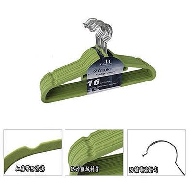 【洛克馬創意生活館】 Magic Hanger 韓國熱銷款 超薄防滑植絨神奇不滑落衣架 粉綠色16支組