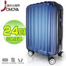 AIRWALK LUGGAGE-典雅系列...