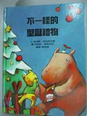 【書寶二手書T1/少年童書_ZDN】不一樣的聖誕禮物_查理斯‧諾依奇包爾