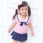 Augelute Baby 短袖粉嫩條紋水手服 套裝 52215
